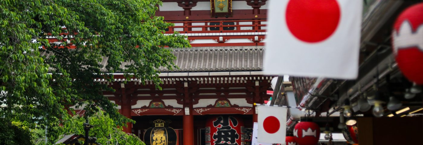 Risdiplam, Oral SMA Treatment, Up for Approval in Japan